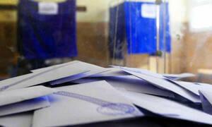Ευρωεκλογές 2019: Αυτά είναι τα  49 κόμματα που κατεβαίνουν στις εκλογές