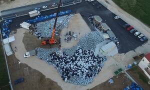 Νέο παγκόσμιο ρεκόρ Γκίνες Ανταποδοτικής Ανακύκλωσης