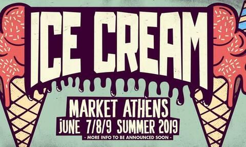 Το πρώτο Ice Cream Festival 2019 είναι γεγονός!