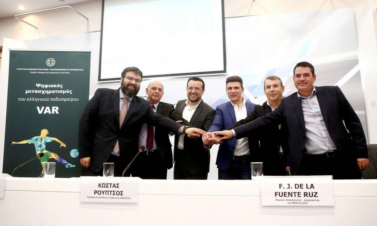 VAR και επίσημα στην Ελλάδα! Μπήκαν οι υπογραφές (photos)
