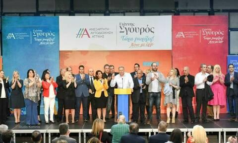 Περιφερειακές εκλογές 2019: Ο υποψήφιος Γιάννης Σγουρός παρουσίασε το πρόγραμμά του