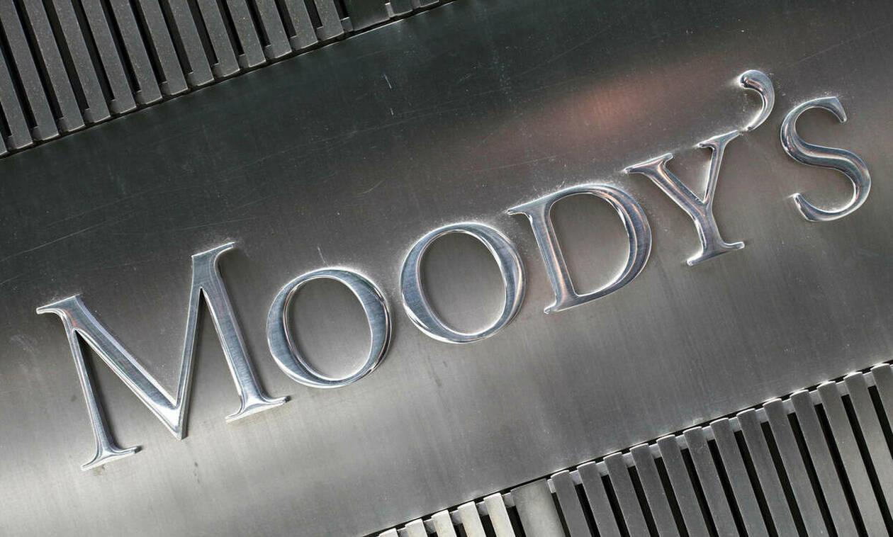 Moody's: Θετική η πρόωρη αποπληρωμή δανείων του ΔΝΤ από την Ελλάδα