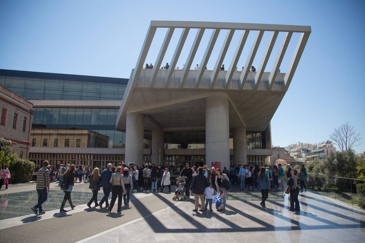 Μουσείο Ακρόπολης: Γιορτάζει τη Διεθνή ημέρα Μουσείων με ελεύθερη είσοδο και special προγράμματα