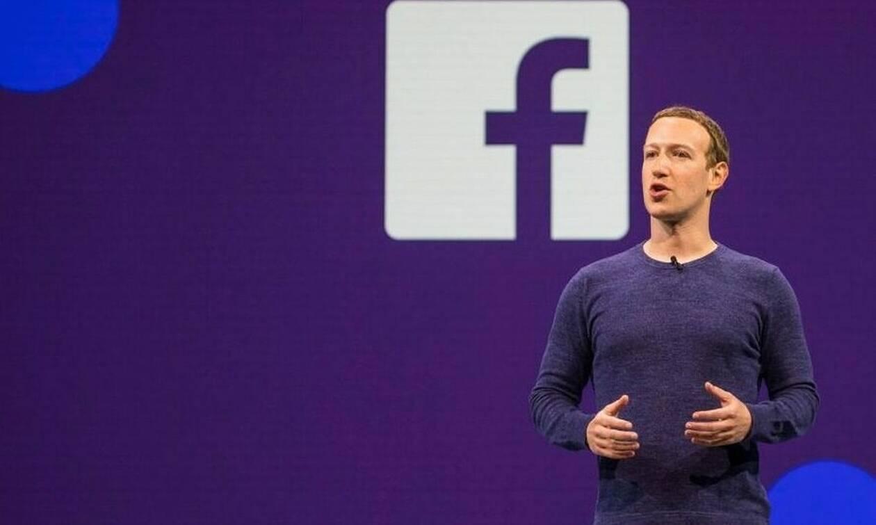 Δήλωση ‑ «βόμβα» του συνιδρυτή του Facebook: «Καιρός να το διαλύσουμε»
