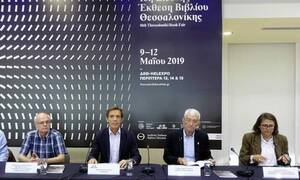 Греция и Россия открыли перекрестный год культуры и языка