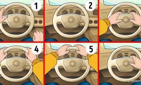 Ο τρόπος που κρατάς το τιμόνι αποκαλύπτει πολλά για το χαρακτήρα σου (video)