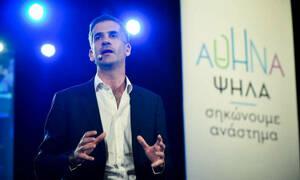 Δημοτικές εκλογές 2019 - Δημοσκόπηση: Ποιος προηγείται στο Δήμο Αθηναίων