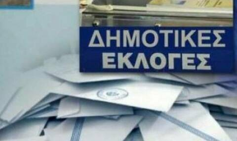 Δημοτικές εκλογές 2019:  Αυτοί είναι οι 19 υποψήφιοι για τον Δήμο Θεσσαλονίκης