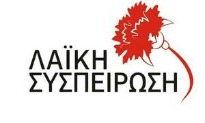 Περιφερειακές εκλογές 2019 - Θεσσαλία: Αυτοί είναι οι υποψήφιοι της Λαϊκής Συσπείρωσης
