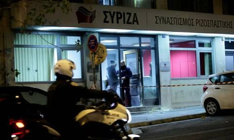 Επίθεση με μολότοφ στα γραφεία του ΣΥΡΙΖΑ στην Κουμουνδούρου