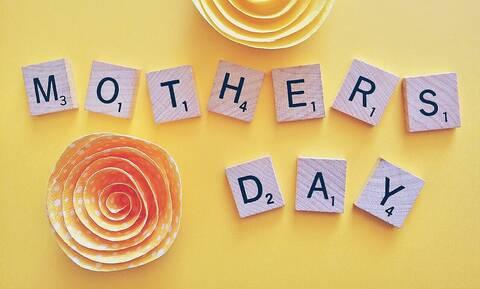 Γιορτή της μητέρας: Πώς ξεκίνησε και πώς καθιερώθηκε