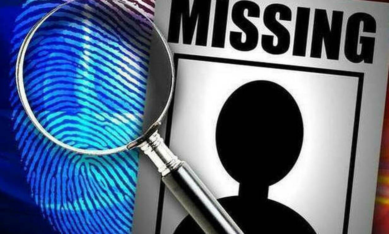 Συναγερμός στην Κύπρο: Εξαφανίστηκε 16χρονη από τη Λεμεσό