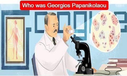 Google сделал посвящение 136-летию со дня рождения величайшего греческого медика Г.Папаниколау
