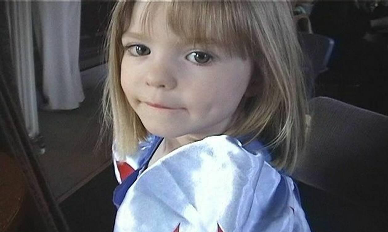 Σοκάρει η νέα αποκάλυψη για τους γονείς της μικρής Μαντλίν