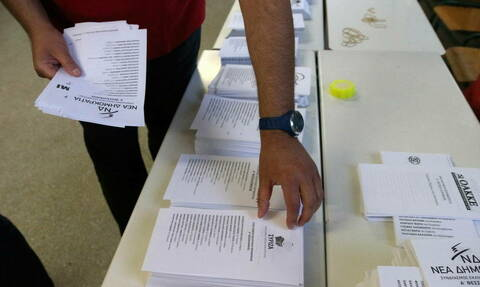 ΥΠΕΣ: Διευκρίνιση για τους τραπεζικούς λογαριασμούς των υποψήφιων