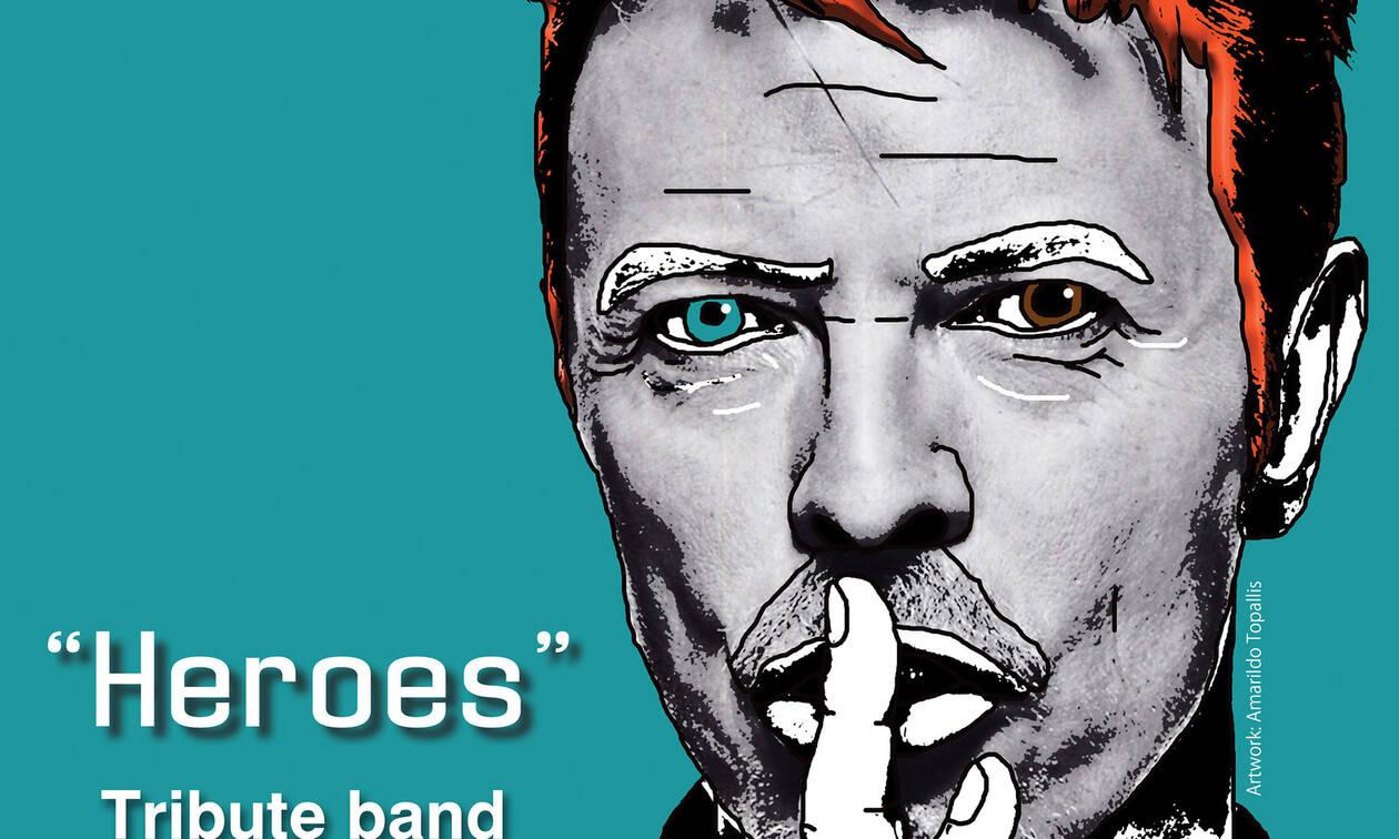 Αφιέρωμα στον David Bowie στις 17/5 στο Μέγαρο Μουσικής
