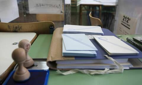 Αποτελέσματα Εκλογών 2019 LIVE: Δήμος Κομοτηνής Ροδόπης