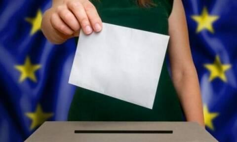 Ευρωεκλογές 2019: Αυτά είναι τα κόμματα που «κόπηκαν» από τις εκλογές