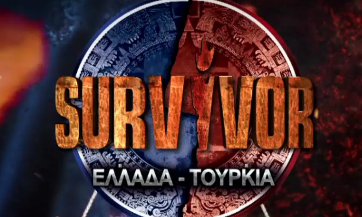 Survivor spoiler - διαρροή: Αυτή η ομάδα κερδίζει σήμερα (14/05) το έπαθλο (pics)