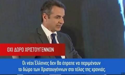 Νέο τηλεοπτικό σποτ του ΣΥΡΙΖΑ: «Λέμε όχι στο σχέδιό τους για τους πολλούς»
