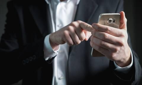 ΕΕΤΤ: Από σήμερα (15/5) οι μειωμένες χρεώσεις για διεθνείς κλήσεις και SMS