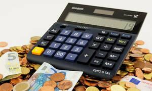 Επίδομα παιδιού 2019 - ΟΠΕΚΑ: Ανακοινώθηκε η πληρωμή της β' δόσης - Κλείνει η Α21