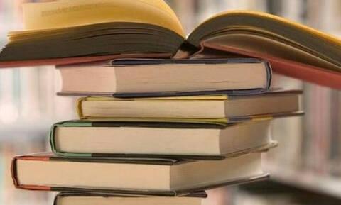 Εσύ ξέρεις ποια είναι τα πιο γνωστά βιβλία στην ιστορία;