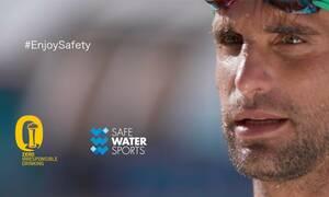 Ολυμπιακή Ζυθοποιία & Safe Water Sports: Απολαύστε το καλοκαίρι με ασφάλεια