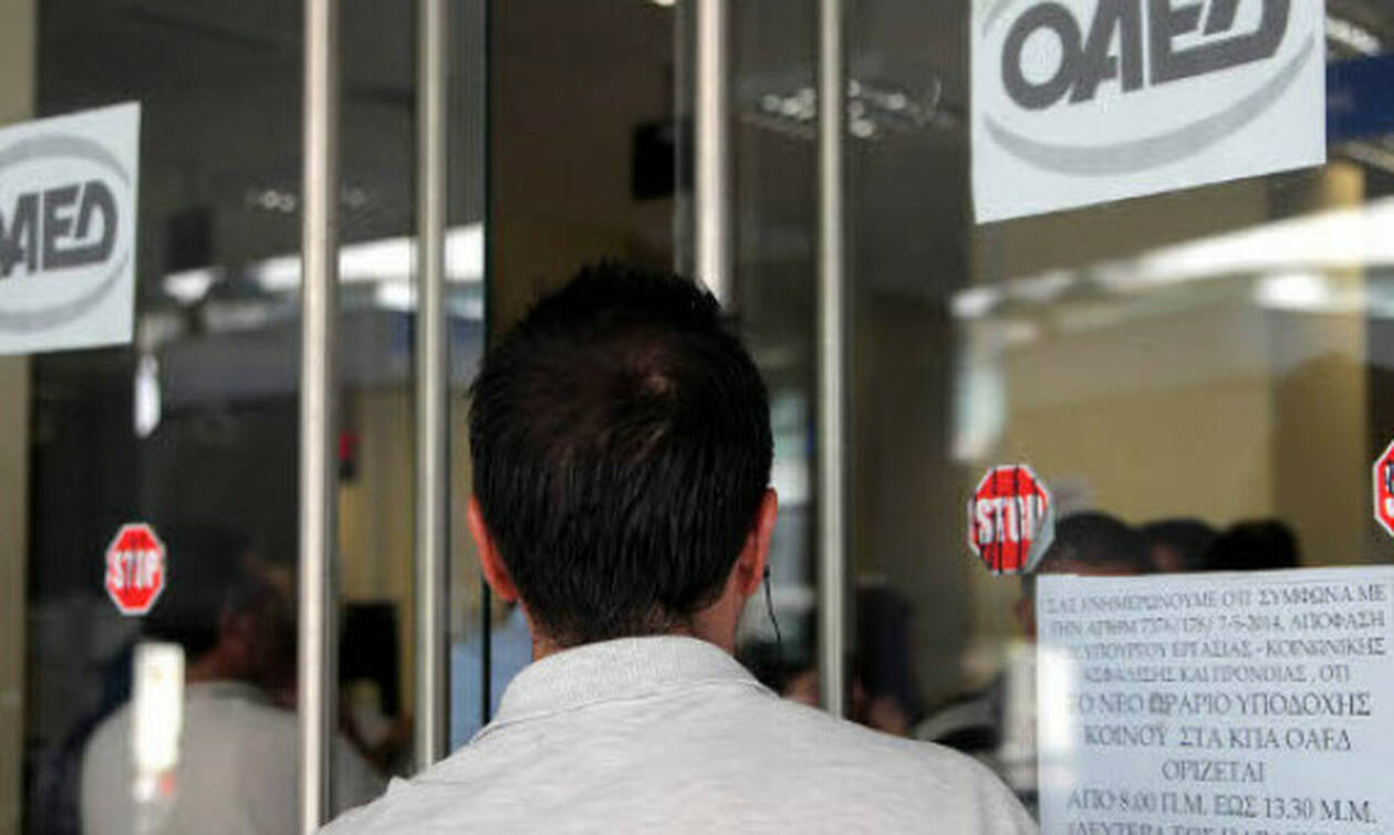 ΑΣΕΠ: Προσλήψεις 251 μόνιμων στο Ανοικτό Πανεπιστήμιο