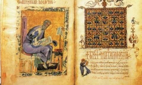 Γιατί τα Ευαγγέλια γράφτηκαν στα Ελληνικά;