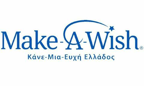 Οι εταιρείες ΒΙΑΝΕΞ & ΒΙΑΝ δίπλα στο Make-A-Wish (Κάνε-Μια-Ευχή Ελλάδος)