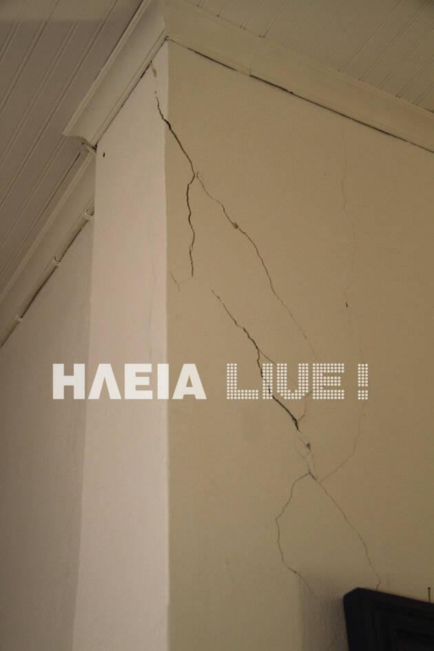 ILIA3.jpg