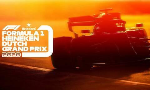 Η Formula 1 επιστρέφει στην Ολλανδία μετά από 35 χρόνια