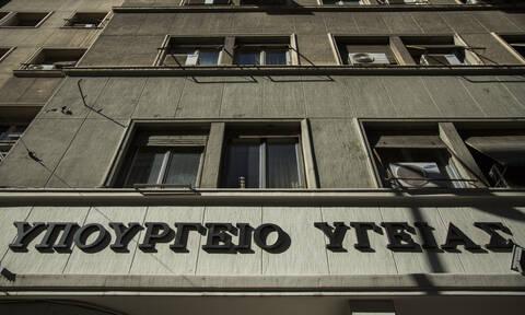 Απεργούν σήμερα (16/05) οι εργαζόμενοι στα νοσοκομεία – Συγκέντρωση στο κέντρο της Αθήνας