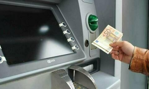 13η σύνταξη: Αυτά είναι τα ποσά που θα μπουν στις τσέπες σας