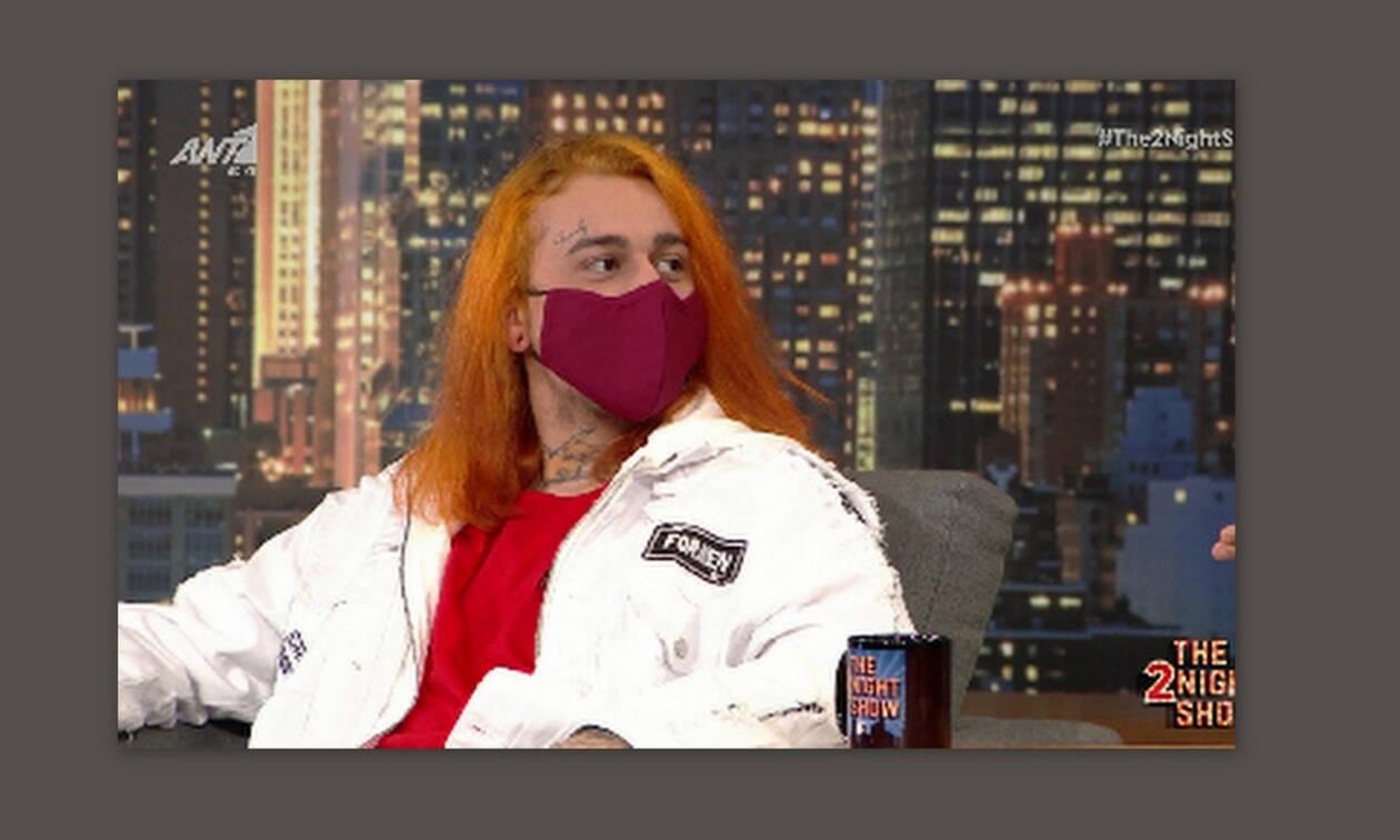 Δεν θα πιστεύετε την απάντηση του Sin Boy όταν ο Αρναούτογλου τον ρώτησε γιατί φορούσε μάσκα! (video)