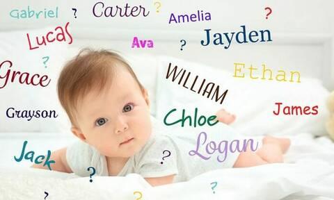 Το κορυφαίο όνομα που δίνουν σ' όλον τον κόσμο οι γονείς σε κοριτσάκια είναι ελληνικό! (pics)