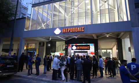 Νέα επένδυση του Ομίλου Ιατρόπολις ύψους 10 εκατ. ευρώ στην καρδιά της Αθήνας (pics)
