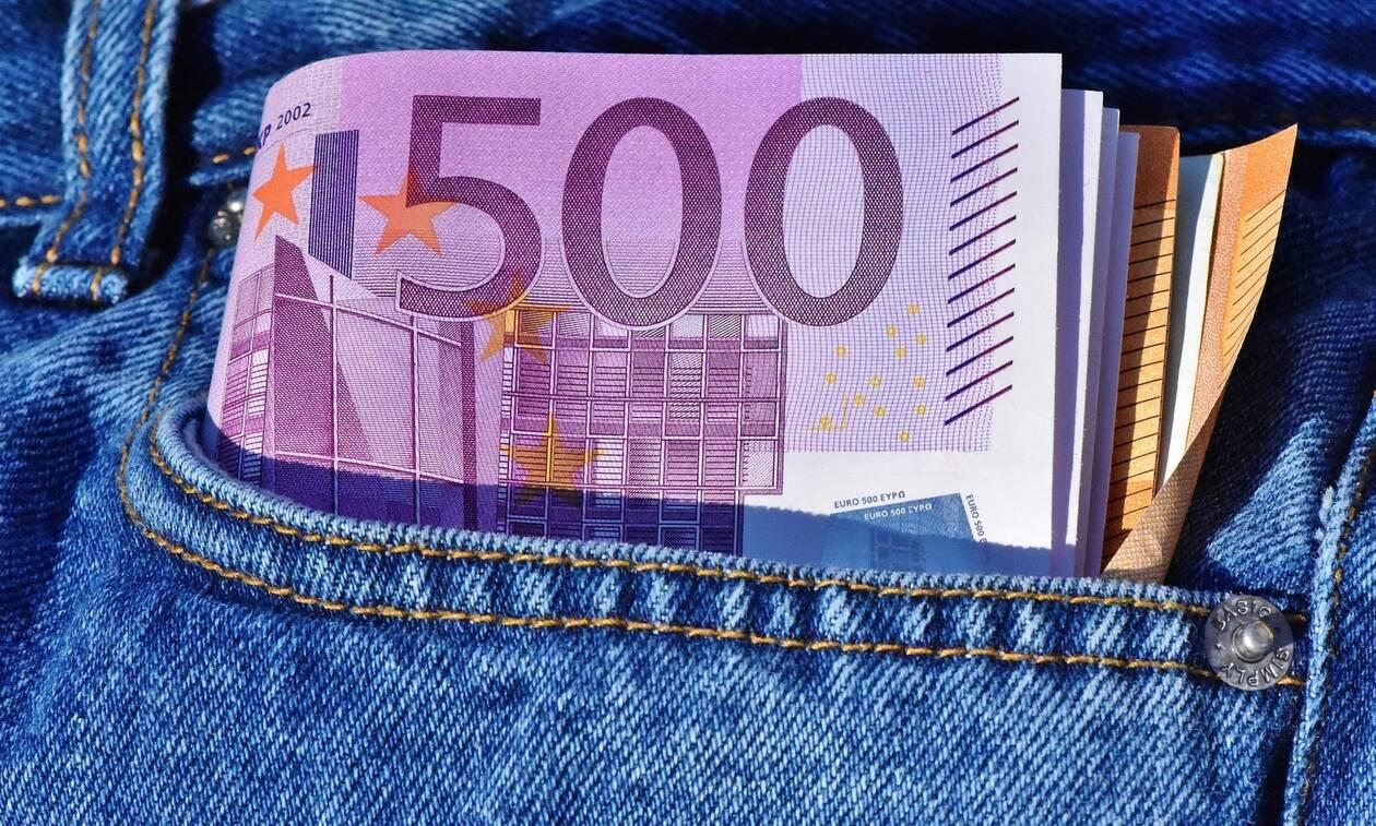 Έκτακτο επίδομα 120 ευρώ - Δες αν το δικαιούσαι