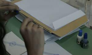 Αποτελέσματα Εκλογών 2019 LIVE: Δήμος Γεωργίου Καραϊσκάκη Άρτας (ΤΕΛΙΚΟ)