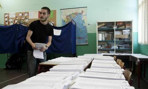 Αποτελέσματα Εκλογών 2019 LIVE: Δήμος Ζίτσας Ιωαννίνων