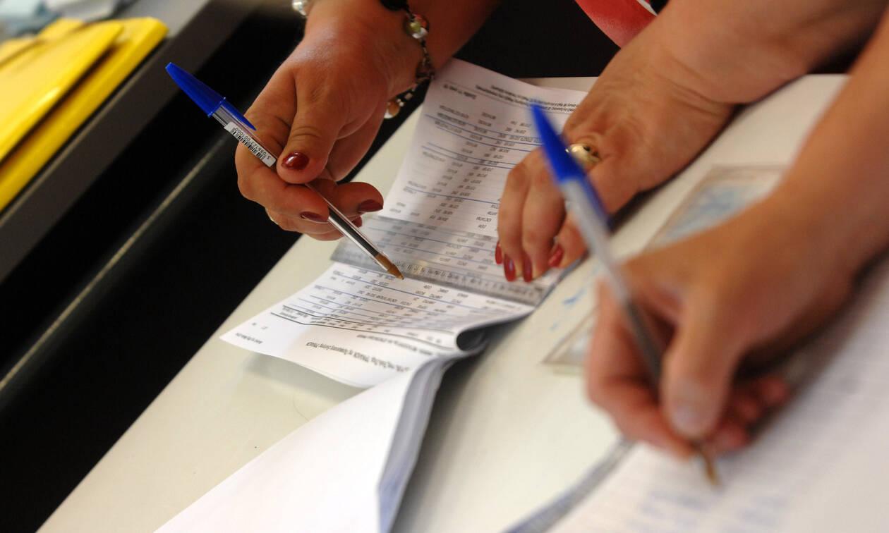 Αποτελέσματα Εκλογών 2019 LIVE: Δήμος Αλόννησου Σποράδων