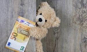 ΟΠΕΚΑ- Επίδομα παιδιού 2019: Κλείνει σήμερα (17/5) η πλατφόρμα για αιτήσεις Α21