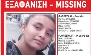 Χαμόγελο του Παιδιού: Συναγερμός για την εξαφάνιση 14χρονης από την Ομόνοια