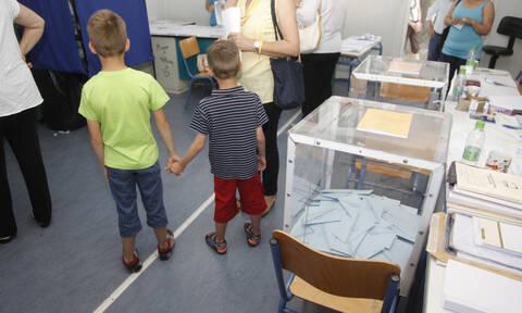 Αποτελέσματα Εκλογών 2019 LIVE: Δήμος Βισαλτίας Σερρών