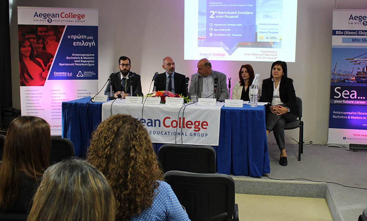 Ολοκληρώθηκε με επιτυχία το 2ο Ναυτιλιακό Συνέδριο: Η καρδιά της Ναυτιλίας στο Aegean College!