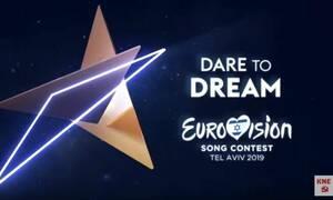 Εκλογές 2019 - KNE: Εμπνευσμένο από την Eurovision το διαφημιστικό σποτ