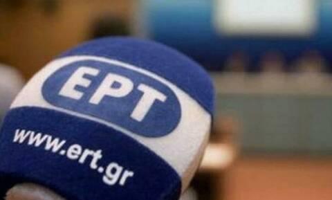 Χαμός στην ΕΡΤ: Η απίστευτη γκάφα στο δελτίο ειδήσεων - Δείτε τι έκαναν (pics)