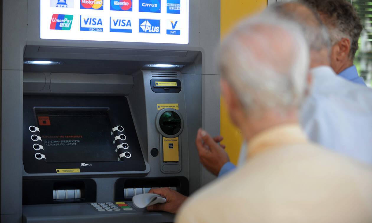 13η σύνταξη: Λιγότερα τα χρήματα στα ΑΤΜ για όλους τους συνταξιούχους - Δείτε γιατί