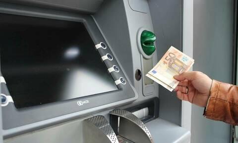 Συντάξεις Ιουνίου 2019: Από το ATM στην... κάλπη! Δείτε πότε θα καταβληθούν